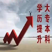 云南成考報名時間:成人高考專升本考試科目有哪些