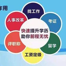 云南學歷提升:初中學歷如何上大專