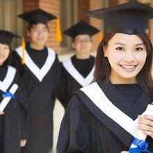 初中學歷怎么考大專?怎樣提升學歷