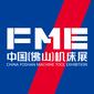 2021年5月FME中国(佛山)机床展佛山潭州国际会展中心图片