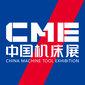 2021年3月CME中国机床展上海国家会展中心图片
