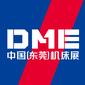 2021年11月DME中国(东莞)机床展广东现代国际展览中心图片