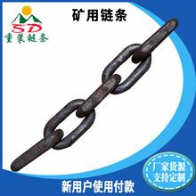 礦用刮板機輸送緊湊鏈條G80工業吊裝鏈條錳鋼起重鏈條圖片