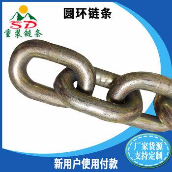提升机链条生产厂家g80起重圆环链条不锈钢链条