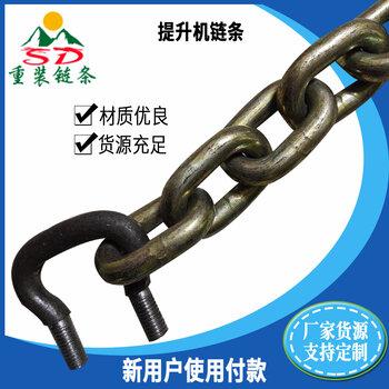 G80起重链条生产厂家提升机圆环链条船用护栏镀锌链条