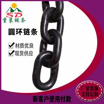不銹鋼護欄鏈條工業金屬鏈條G80鏈條吊索具定制廠家