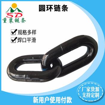工业输送链条提升机圆环链条g80锰钢起重链条价格
