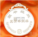 上海松江奧林匹克置業成立十周年彩銀紀念章定制