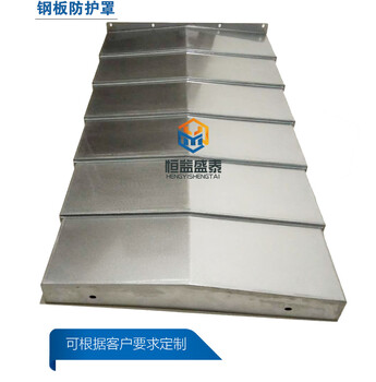供应台群精机G-2840R2龙门加工中心钢板防护罩
