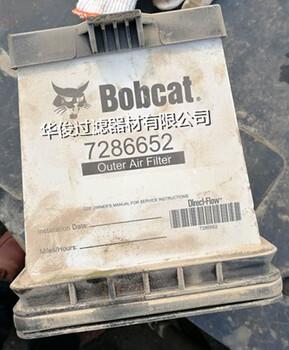 7286652山猫770滤芯厂家批发价格