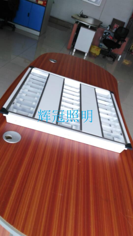 3管嵌入式格栅灯盘哑光铝格栅灯盘