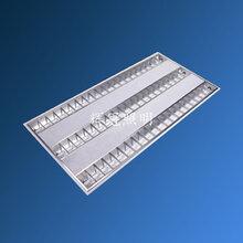 1200600暗装格栅灯盘写字楼格栅灯盘图片