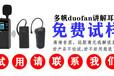 崇文2.4g單位耳機