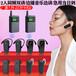 延慶會議單位耳機,參觀系統
