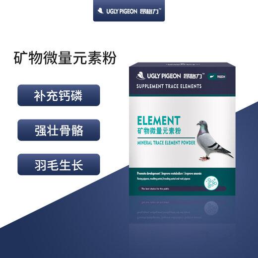 宁夏供应赛鸽药贴牌加工,信鸽保健品