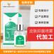 山東藥廠提供寵物皮膚病噴劑加工定制