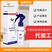 亞古獸皮特芬噴劑,廣東寵物皮膚病噴劑加工定制