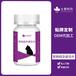 湖南太壹制藥有限公司寵物抑情粉,藥廠生產寵物用品寵物禁情片OEM貼牌代加工