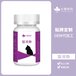 北京寵物禁情片OEM貼牌代加工
