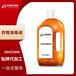 遼寧代加工廠衣物消毒液生產廠家在哪里,季銨鹽消毒劑