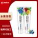 湖南大海兒童牙膏,廣東工廠提供水果味牙膏代加工