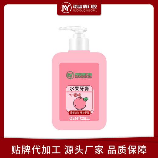 湖南大海儿童牙膏,上海工厂供应水果味牙膏OEM贴牌代加工