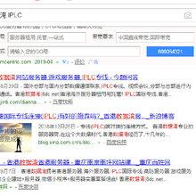 為什么越來越多的企業都選擇租用香港服務器呢?圖片