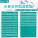 漏糞板生產廠家電話河北滄州泊頭豬用復合漏糞板型號全