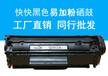 辦公耗材廠家直銷/打印機耗材批發