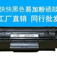 办公耗材厂家直销/打印机耗材批发