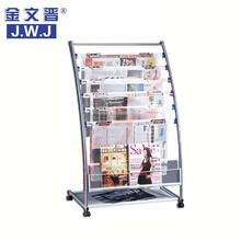 廣州快快辦公用品批發金文晉K-36落地報刊架雜志架宣傳資料夾圖片