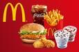 麥當勞加盟費并不高輕松收獲財富與成就感