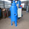 制冷机全程水处理器