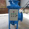 雾化全程水处理器