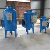 智能型全程水处理器