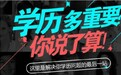 2021年江蘇五年一貫制專轉本招生院校以及匯總