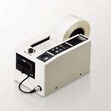 胶带切割机,螺丝供给机,自动吸锡亚博直播APP,亚博赛事直播|首页,焊锡机功能图片