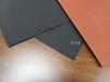 金陽社橡膠氣囊皮LCD硅膠氣囊皮F-200壓合氣囊皮