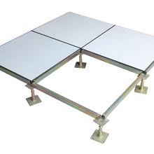 峰峰防靜電地板廠家價格安裝,PVC國標陶瓷防靜電地板圖片