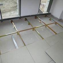 邢台陶瓷防静电地板;邢台PVC防静电地板图片