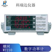 回收日本橫河WT210數字功率計圖片