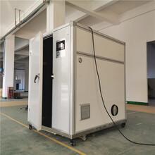 2P小型烘干机220V家用型烘干箱图片