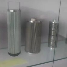 各种型号天然气滤芯图片
