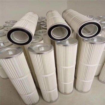 鑫诺不锈钢滤芯天然气管道过滤器滤芯生产不锈钢滤芯