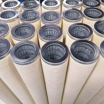 厂家批量销售粉尘滤芯钻机滤芯