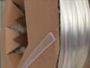 卡布灯箱胶条批发优质卡布灯箱边条厂家直销价格优惠