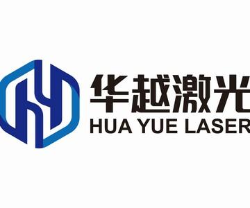 廣州華越激光設備有限公司