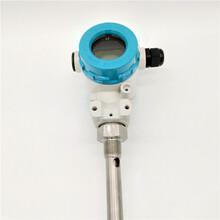 電容型變送器壓差傳感器高精密陶瓷材料圖片