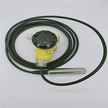 壓差傳感器3080投入式變送器智能型壓力變送器圖片