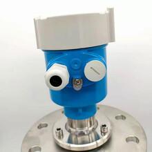 液體雷達液位計多功能雷達液位計導波雷達液位計可測液化氣圖片